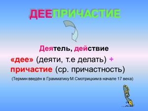 Педагогам